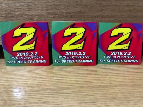 15C96F04-39D6-441C-9A2C-C4AD72346BA6.jpeg